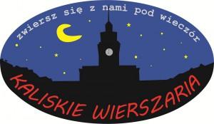 wierszaria - logo