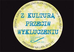logoowyspwpk1
