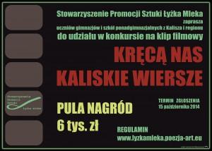 plakatfilmowy