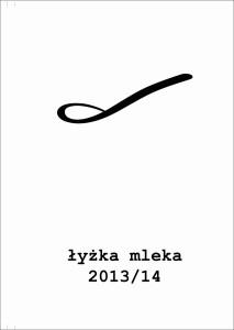 lyzka2014